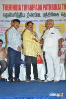 PRO Union ID Card Distribution Function (21)