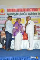 PRO Union ID Card Distribution Function (22)