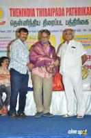 PRO Union ID Card Distribution Function (23)