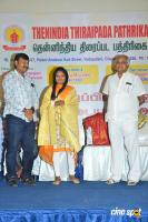 PRO Union ID Card Distribution Function (24)
