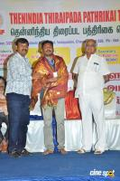PRO Union ID Card Distribution Function (25)