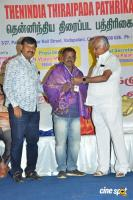 PRO Union ID Card Distribution Function (26)