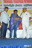 PRO Union ID Card Distribution Function (28)