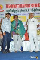 PRO Union ID Card Distribution Function (29)