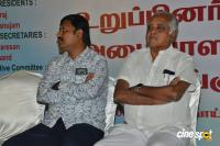 PRO Union ID Card Distribution Function (3)