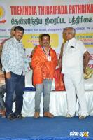 PRO Union ID Card Distribution Function (30)