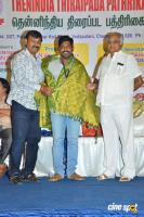 PRO Union ID Card Distribution Function (32)