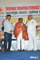 PRO Union ID Card Distribution Function (33)