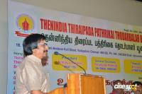 PRO Union ID Card Distribution Function (38)