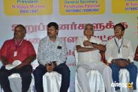 PRO Union ID Card Distribution Function (39)
