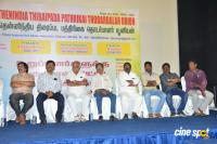 PRO Union ID Card Distribution Function (4)