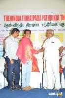 PRO Union ID Card Distribution Function (41)