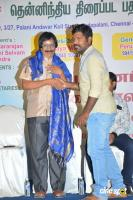 PRO Union ID Card Distribution Function (6)