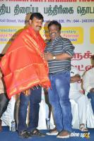 PRO Union ID Card Distribution Function (7)