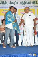 PRO Union ID Card Distribution Function (9)