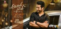 Aravindha Sametha Audio Posters (1)