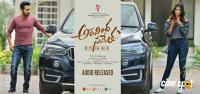 Aravindha Sametha Audio Posters (2)