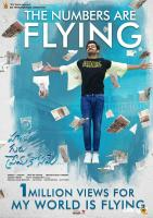 My World Is Flying from Hello Guru Prema Kosame 1 Million Poster