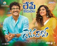 DevaDas Releasing Tomorrow Posters (2)