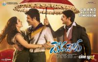 DevaDas Releasing Tomorrow Posters (4)