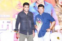 Owdatham Movie Trailer Launch (12)