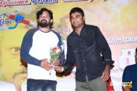 Owdatham Movie Trailer Launch (15)