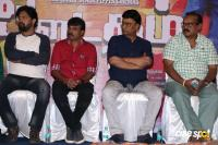 Owdatham Movie Trailer Launch (22)