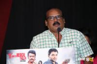 Owdatham Movie Trailer Launch (27)