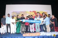 Owdatham Movie Trailer Launch (29)