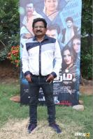 Owdatham Movie Trailer Launch (5)