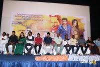 Owdatham Movie Trailer Launch (24)