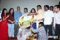 Chithirame Solladi Movie Audio Launch (17)