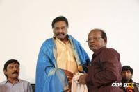 Chithirame Solladi Movie Audio Launch (36)