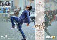 Aravinda Sametha Photocard Designs (1)
