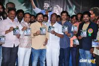 Idi Naa Selfie Movie Audio Launch (8)