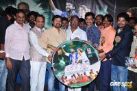 Idi Naa Selfie Movie Audio Launch (9)