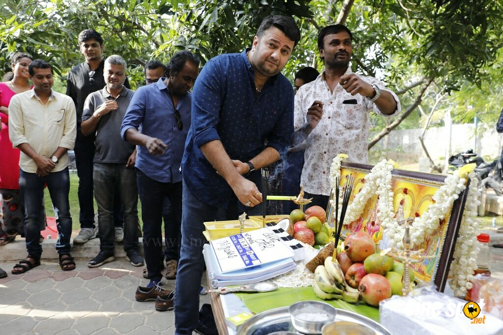 Game Over Movie Pooja (13)