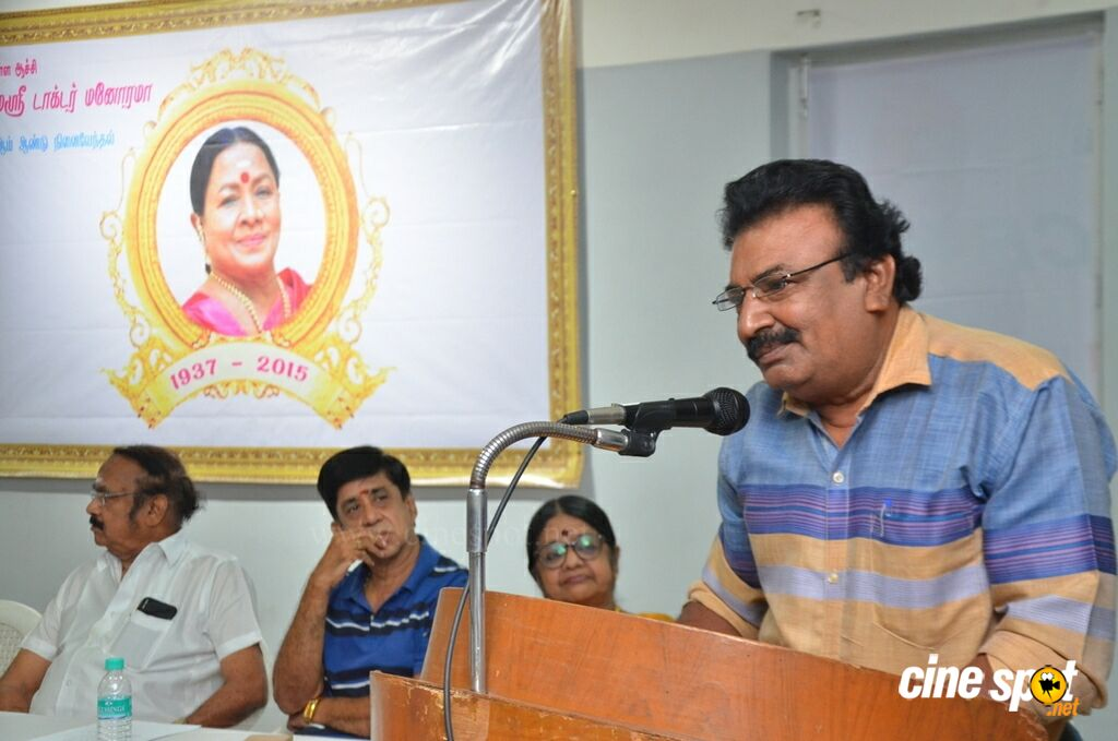Manorama 3rd Death Anniversary (30)