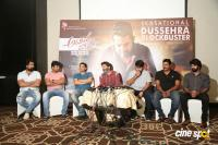 Aravinda Sametha Thanks Meet (32)