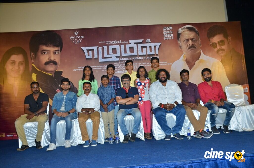 Ezhumin Movie Press Meet (29)