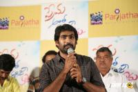 Prema Antha Easy Kadu Movie Press Meet (10)