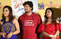 Prema Antha Easy Kadu Movie Press Meet (11)