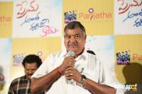 Prema Antha Easy Kadu Movie Press Meet (13)