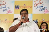 Prema Antha Easy Kadu Movie Press Meet (15)