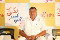 Prema Antha Easy Kadu Movie Press Meet (7)
