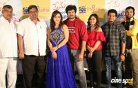 Prema Antha Easy Kadu Movie Press Meet (9)