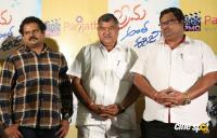 Prema Antha Easy Kadu Movie Press Meet (12)