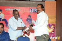 Antha Vichitram Movie Audio Launch (5)