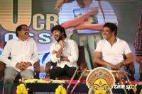 Devadas Movie Success Meet (15)