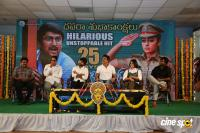 Devadas Movie Success Meet (8)